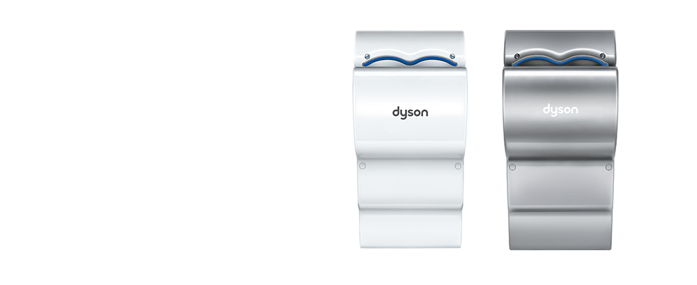 Dyson Airblade dB hand dryer in white and grey